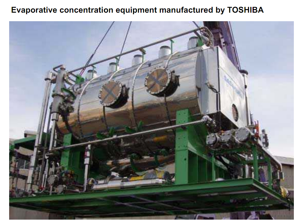 Evaporative_concentration_equipment_-_Toshiba_Evaporative_Concentration_Equipment