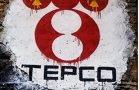 TEPCO