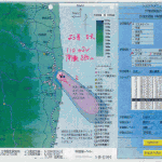 Original Emission Forecast Map (reported on Mar. 12 and 13)17