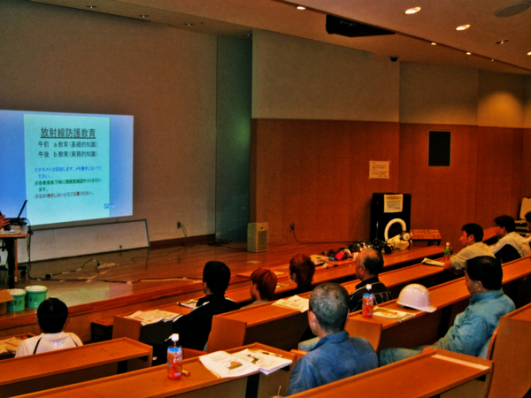 Situation of Radiation protection education lecture-600