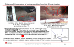 Enformable Evaluation Status of Reactor Core Damage at Fukushima Daiichi_Page_27