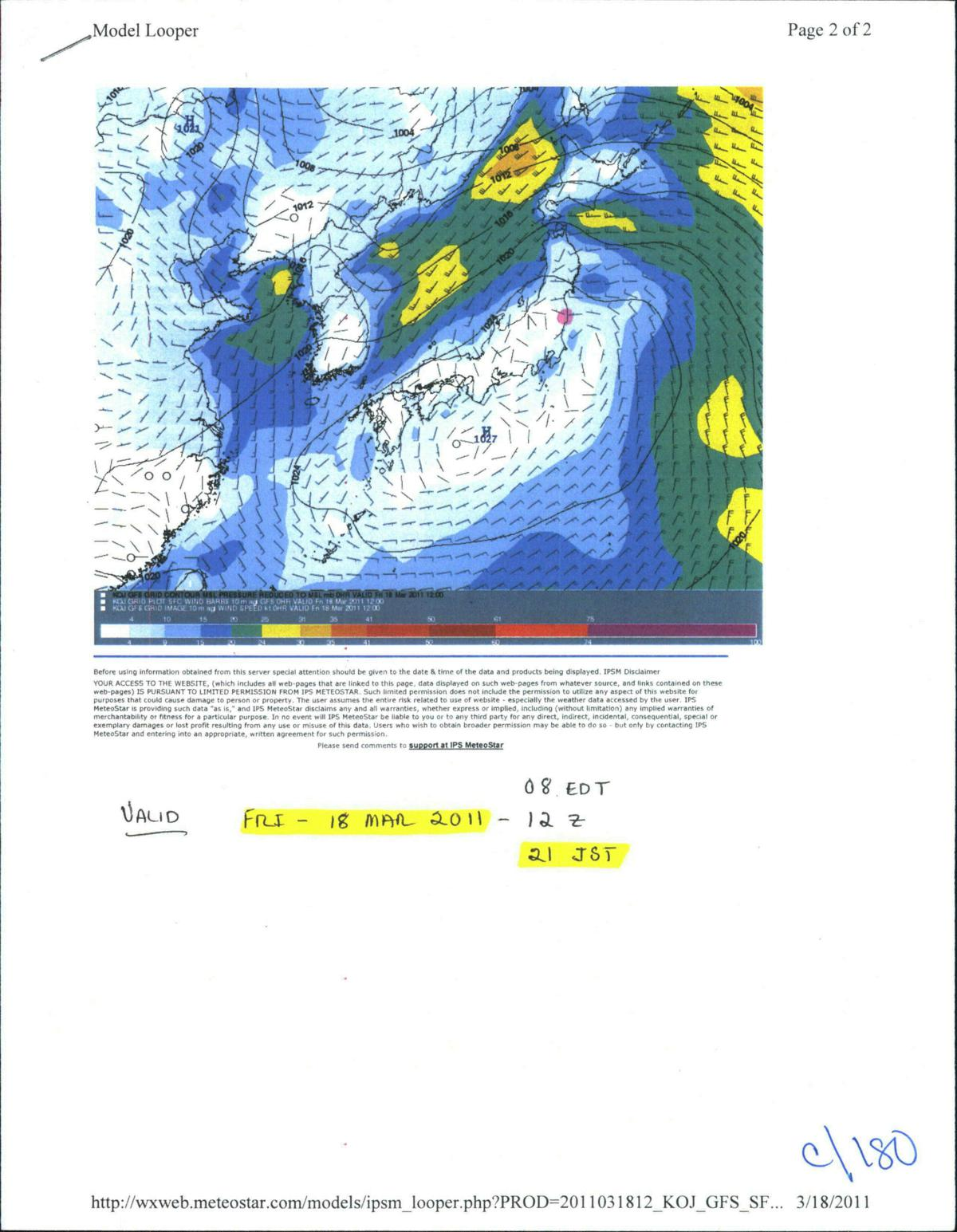 Enformable NRC Wind Maps_Page_01