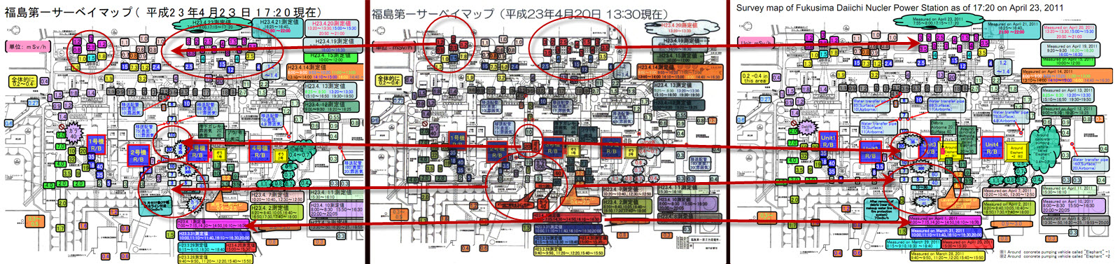 The chart in the middle is the map transmitted to the NRC by TEPCO, the chart on the left is the public map in Japanese, and on the right the public map in English