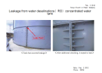 Leakage from water desalinations(RO)concentrated water