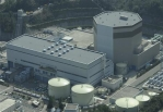 File photo of Japan Atomic Power Co.'s Tsuruga Nuclear Power Plant No.2 reactor in Tsuruga, Fukui Prefecture