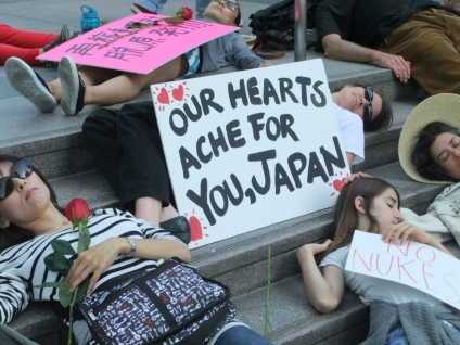 Protesters at Japan Consulate in Californa USA
