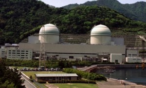 OOI nuclear power plant 3 4