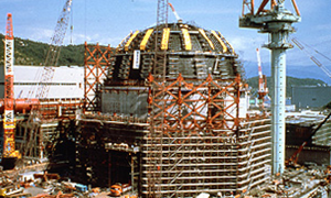 Tsuruga Unit 2 Construction