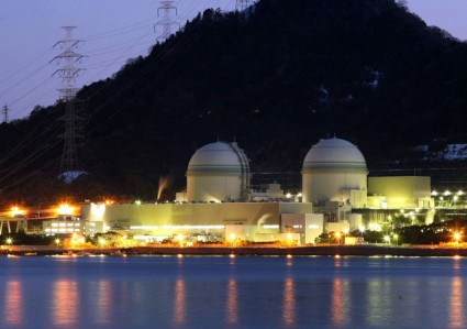 Takahama Nuclear Power Plant