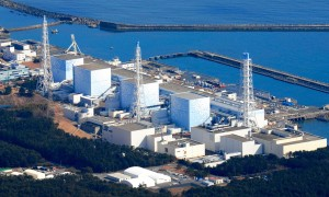 Explosion in Fukushima nuclear power plant