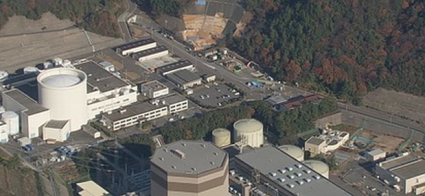 Tsuruga Nuclear Power Plant