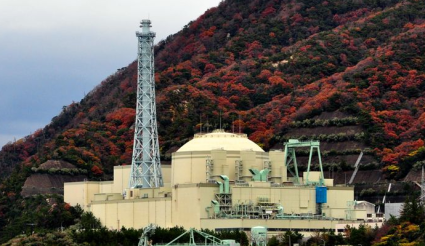 Monju Fast Breeder Reactor Station in Japan