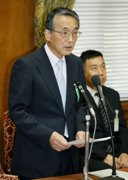 Nuclear Regulation Authority Chairman Shunichi Tanaka
