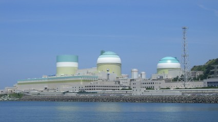 Ikata_Nuclear_Powerplant