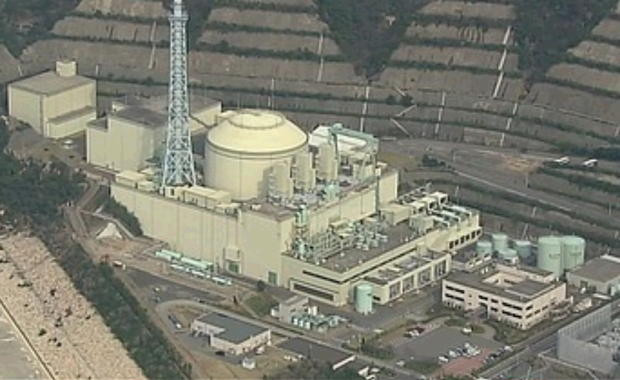 Monju Fast Breeder Reactor - Japan