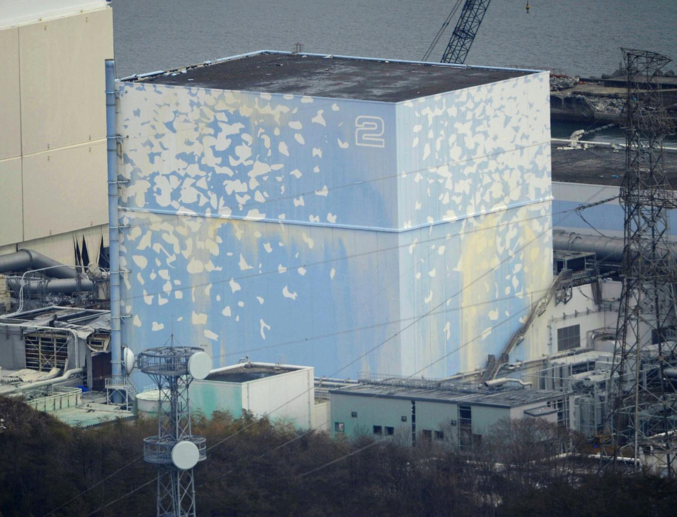 TEPCO confirms hole in Fukushima Daiichi Unit 2 suppression pool