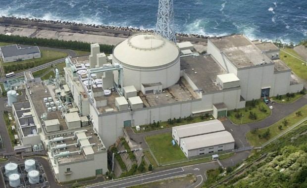 Monju Fast Breeder Reactor in Japan