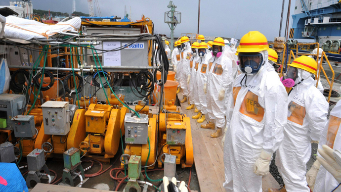 Japan mulling new credentials for nuclear workers