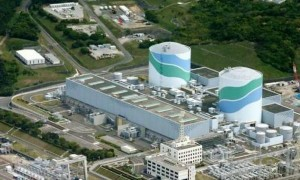 Sendai Nuclear Power Plant - Japan