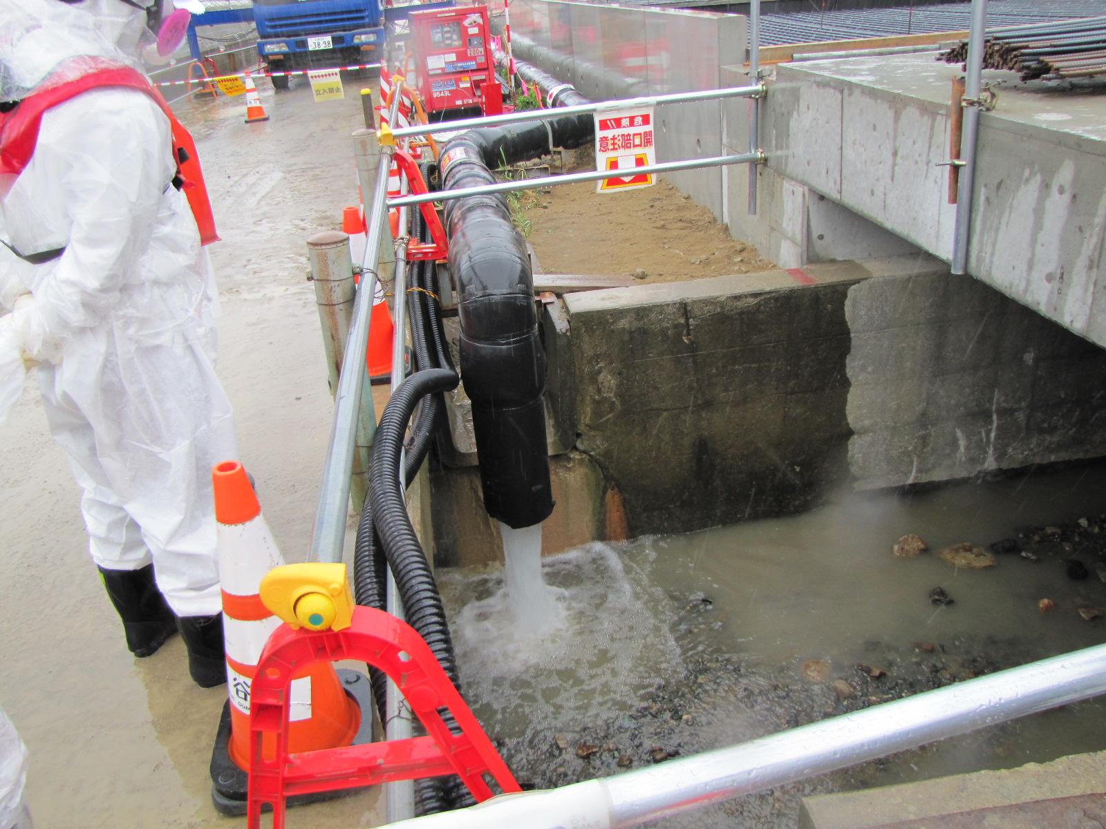 TEPCO says groundwater bypass operations not having effect at Fukushima Daiichi | Enformable