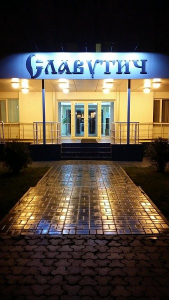 The entrance to the Hotel Slavutich where we stayed.