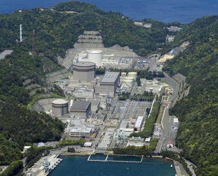 Tsuruga nuclear power plant - Japan - Enformable